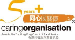 Caring Company 2019 Hong Kong